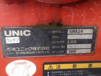 Unic URA293K Код контейнера АС - 000002693